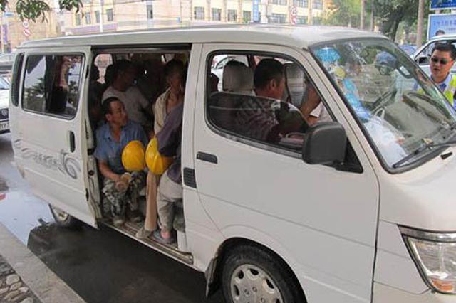 """6座面包车竟挤进12人 交警首按新条例实施""""一超三罚"""""""