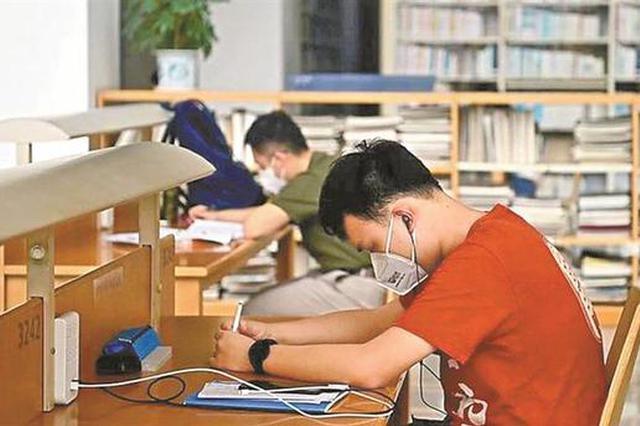 深圳图书馆恢复开馆首日:300个名额一小时就约满