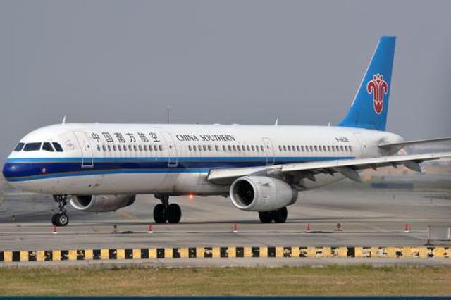 深航4月起停发深圳始发国际航班 南航深圳已停发国际航班