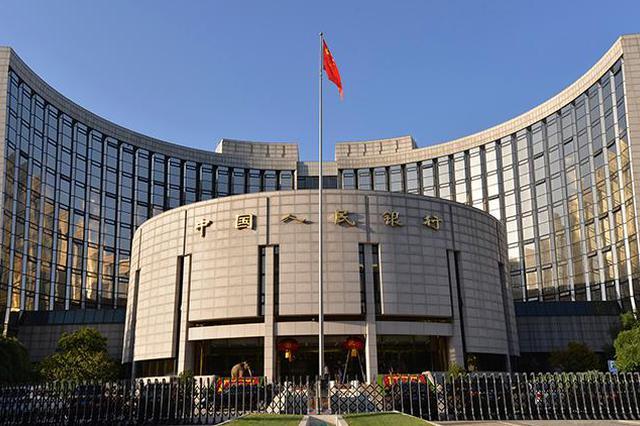 央行在香港成功发行100亿元人民币央行票据