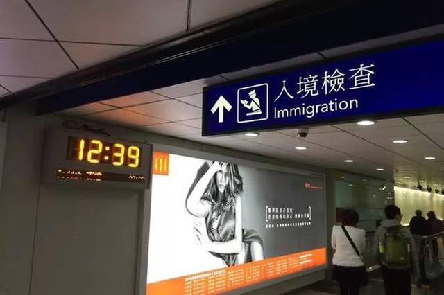 香港延长非香港居民到港入境限制