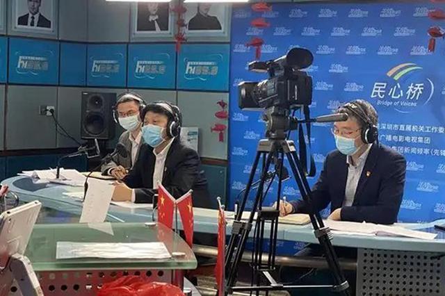 武汉来深人员需做两次核酸检测:首次在武汉完成 到深7天后再测一次