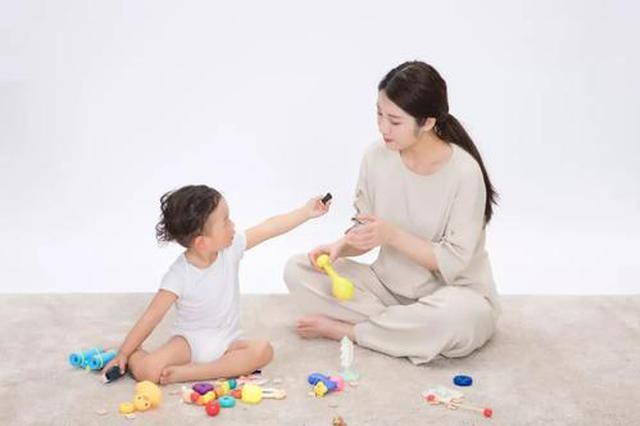 深圳促进婴幼儿照护服务发展 新建小区要建婴幼儿照护设施