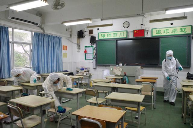 初三高三返校复课 深圳学校准备好了吗