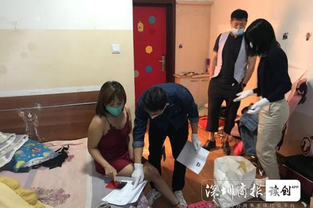 坪山警方抓获一色情女主播 半年牟利25万元