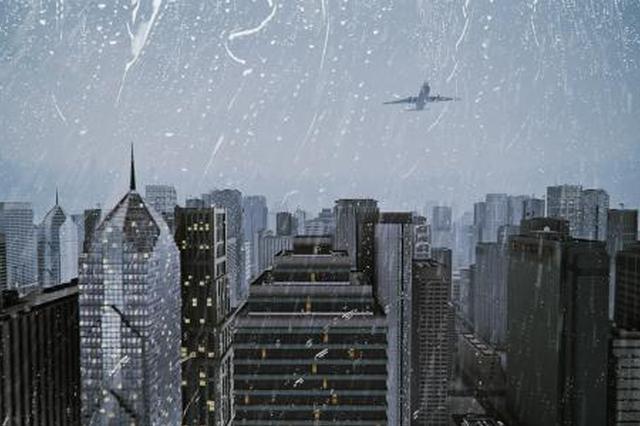 今明两日深圳有大雨到暴雨 全市防汛IV级应急响应启动
