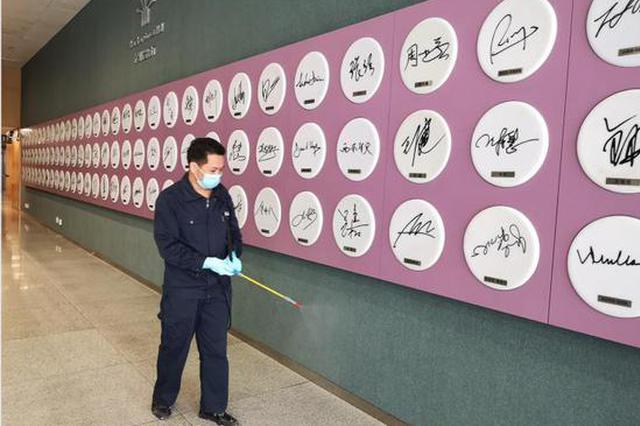 演出业线下复工 本周日市民可到深圳音乐厅观演