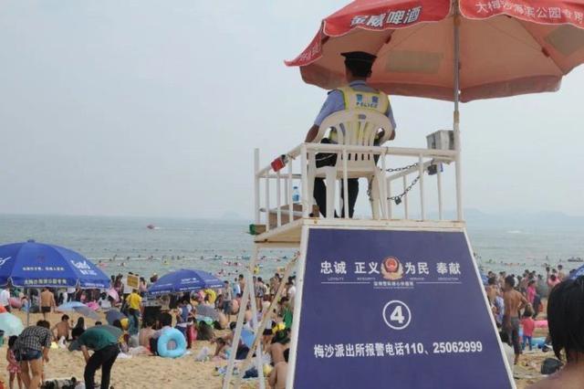 深圳旅游高峰期将至 深圳警方提醒:警惕沙滩盗窃