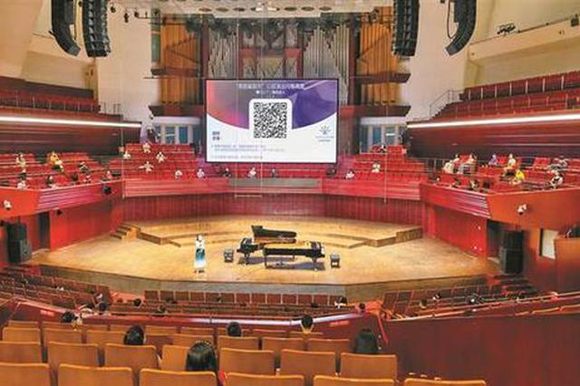 深圳音乐厅迎首批观众 票务实名制间隔就座有要求