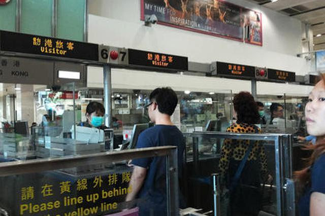 """""""封关期""""延至7月7日 内地入境香港继续检疫14天"""
