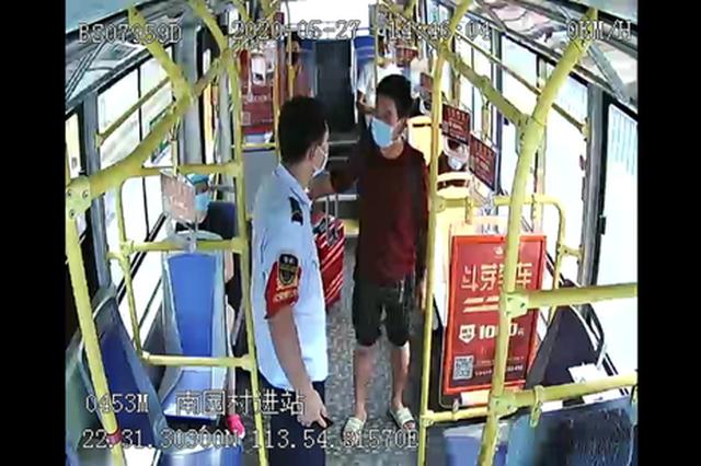 男子没钱坐车 公交司机好心搭载被打伤