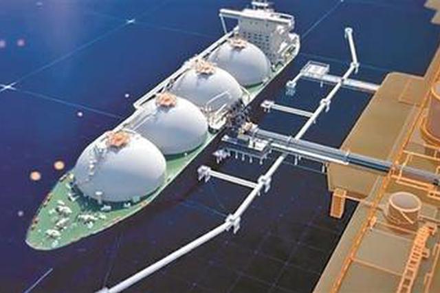 海上国际LNG加注中心将在深开建 系国内首个