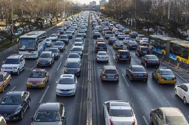 端午假期首日全市交通平稳 东部景区压力较大