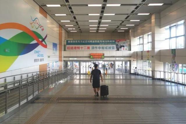 """""""封关期""""再延1个月 内地赴港强制检疫延长至8月7日"""