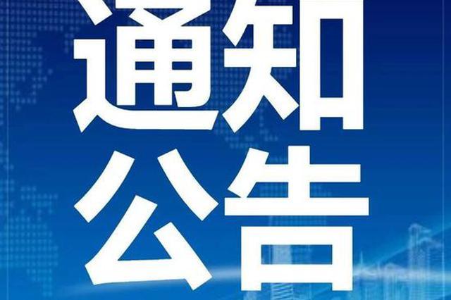 注意!23日10时起 由香港经深港口岸入境措施有变