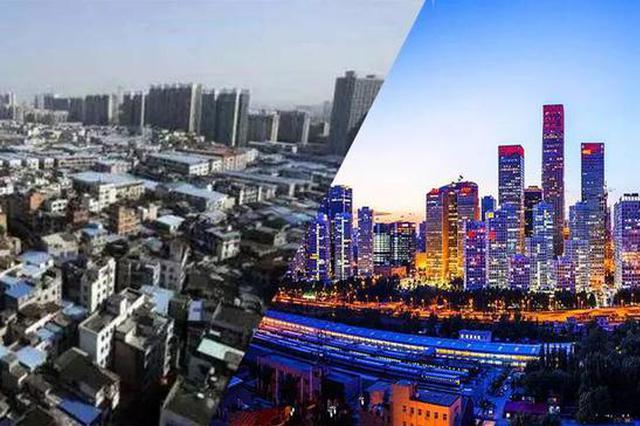 深圳旧改十年:创新型城市的蜕变之路