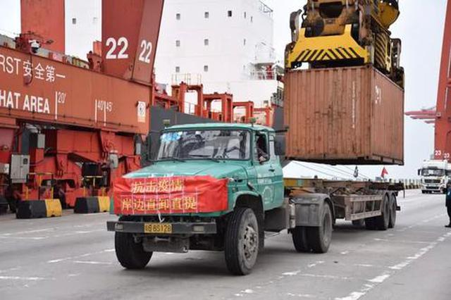 深圳海关政策红利助出口企业 1500家企业出口转内销