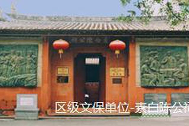 深圳的历史风貌区 你知道几处?