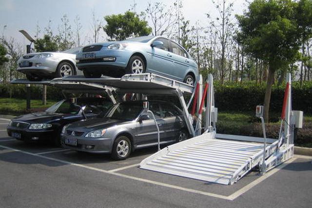 宝安三年内将新增1.15万个立体停车位