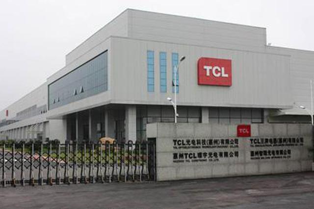 TCL华星尝试 生产大尺寸电子纸
