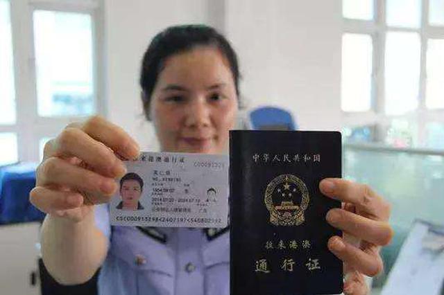 快开学了 前往香港就学如何办理逗留签注(D签)