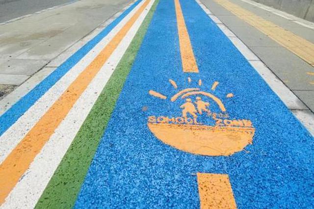 """让上学路上更安全 坪山有彩虹色的""""学道""""了"""