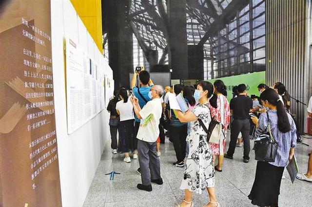 第十八届深圳社会科学普及周开幕 共举办6场活动