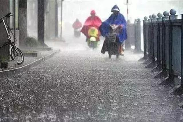 本月降雨比往年同期偏多 9月下旬雷雨和短时大风影响风险高