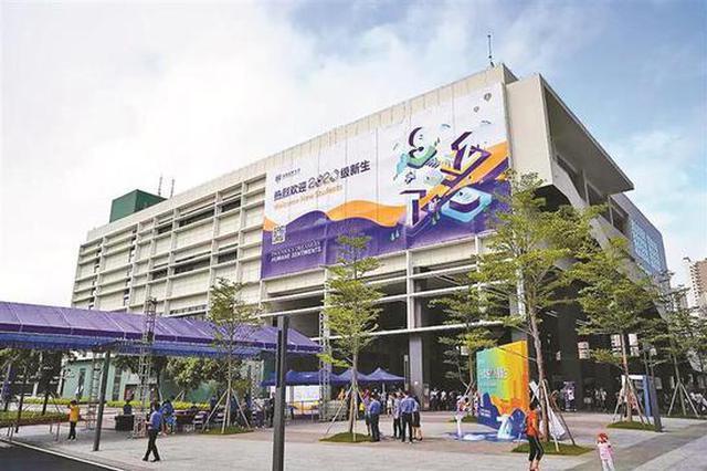 """深圳技术大学迎来1700名新生 每位新生都可""""刷脸""""报到"""
