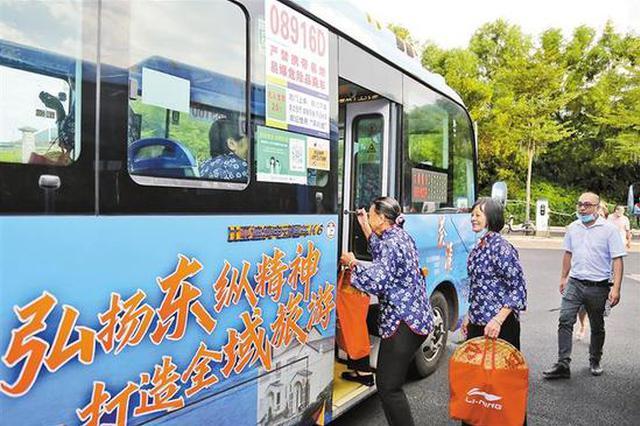 """串联葵涌""""一线七点""""红色教育阵地 大鹏首条红色文化巴士开通"""