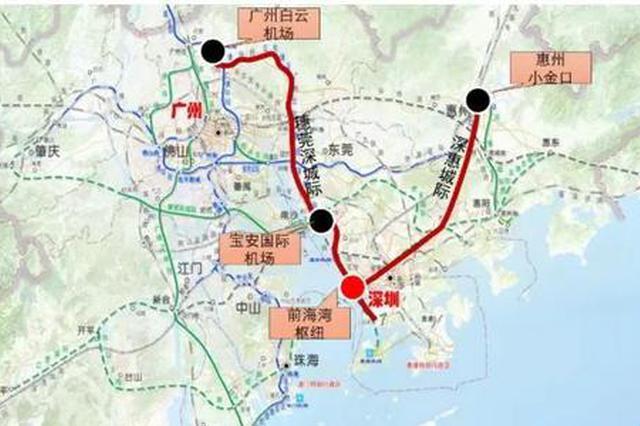 穗莞深城际机前段启动主体施工 机场至前海段计划2025年建成开