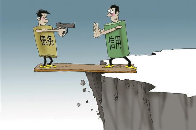 多只信用债违约事件冲击债券市场