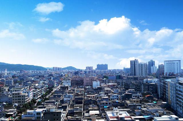 深圳一日卖地340亿 再创历史新高