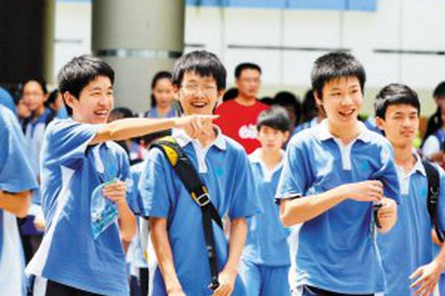 深圳普高学业考试新增5个科目 从今秋入学的高一新生开始实施