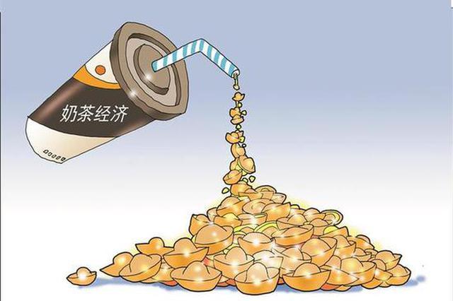 19家上市酒企去年前三季净利690亿元