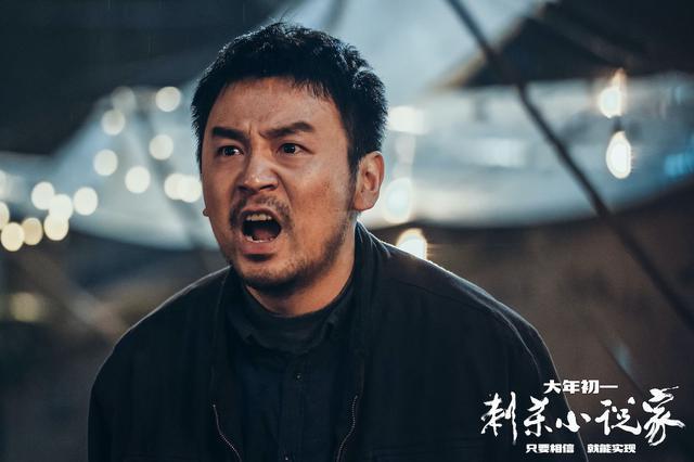 """双雪涛:《刺杀小说家》灵感来源于""""被退稿""""经历"""