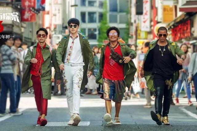 """""""就地过年""""助力电影春节档 截至初二票房已破28.4亿"""