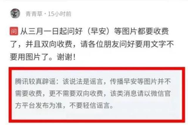 深圳警方回应