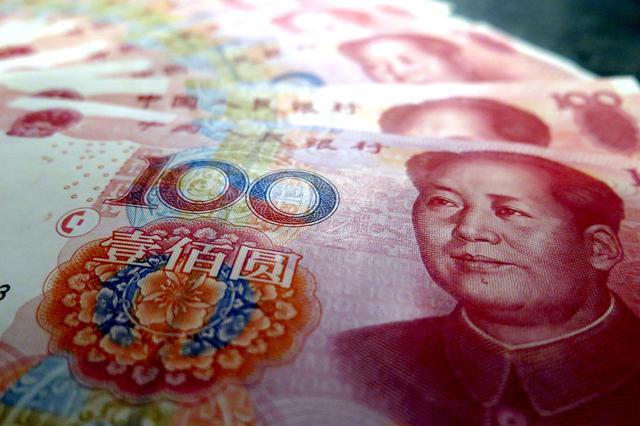 深圳2020年城镇非私营单位就业人员平均工资137310元 同比增长