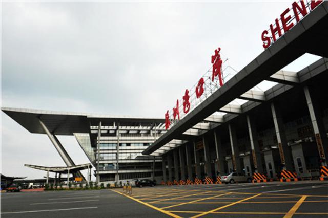 """香港5月中旬启动""""来港易""""计划 内地居民赴港有望豁免隔离"""