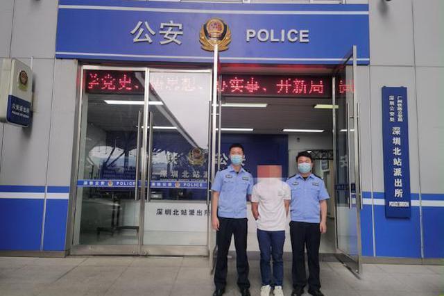 深圳一男子错过检票时间 打砸检票口被刑拘