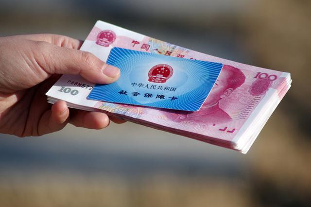 1300元/月/人 深圳居民最低生活保障标准再提高