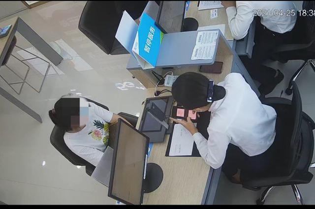 罗湖一通信营业厅业务员趁顾客不备,偷偷转走34200元