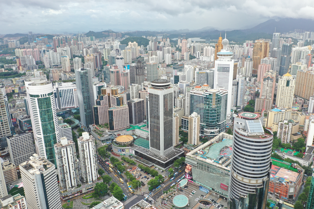 深圳拟修改临时救助办法 符合条件的港澳台人员可申请