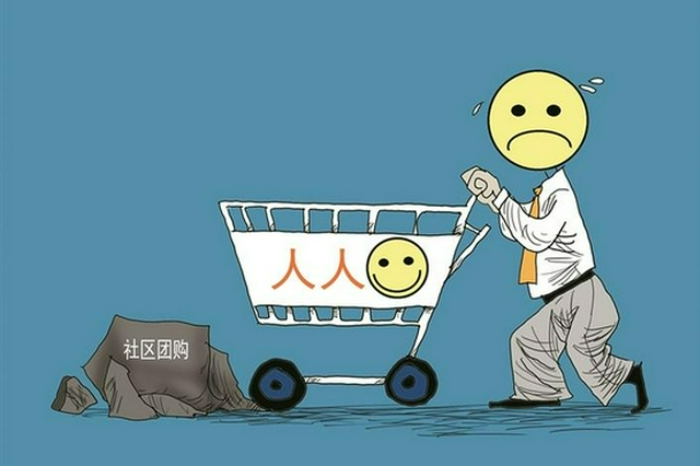 上半年关停19家门店,亏损超3亿 人人乐还能乐下去?