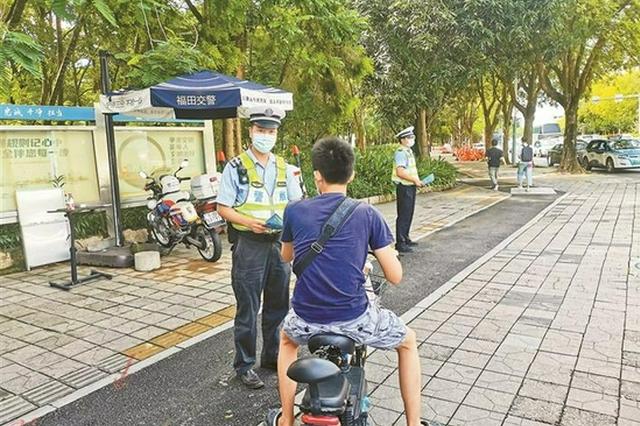 驾驶电动自行车不戴头盔者将罚200元