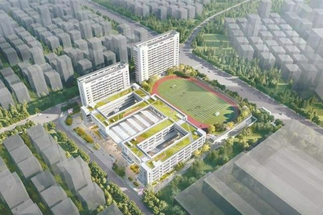 龙华9月新开8所学校 包括5所公办学校和3所民办学校