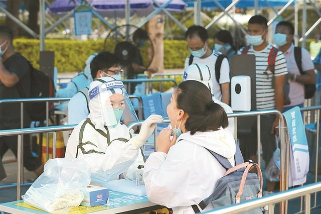深圳134个采样点可测核酸