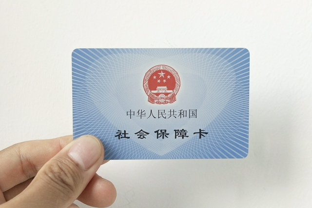 深圳26家医院可线上刷医保复诊