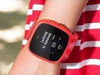 儿童智能手表首发地方标准